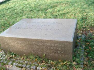 Karlsruhe plant Verbot von Grabsteinen aus ausbeuterischer Kinderarbeit
