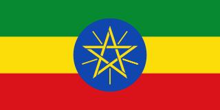 Bildungsnotstand in Äthiopien