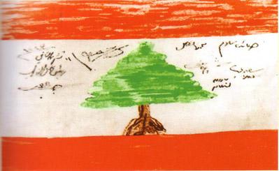 Libanon |  Bild: © kein Copyright - Wikimedia Commons