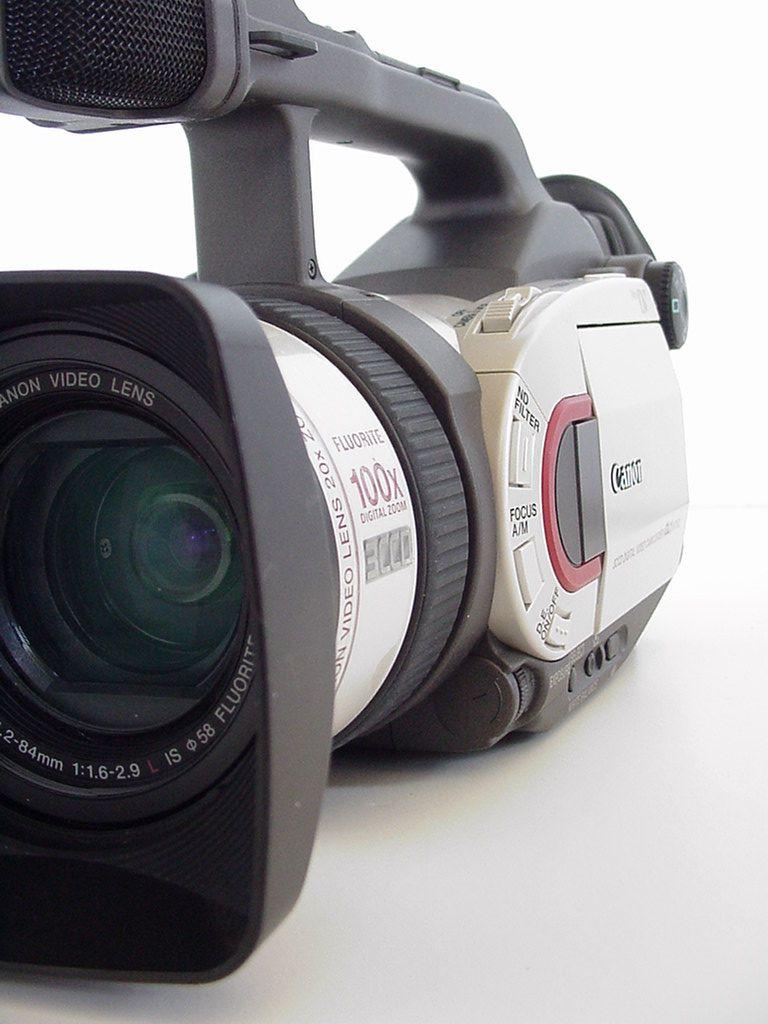 Kamera | Bild (Ausschnitt): © n.v. -